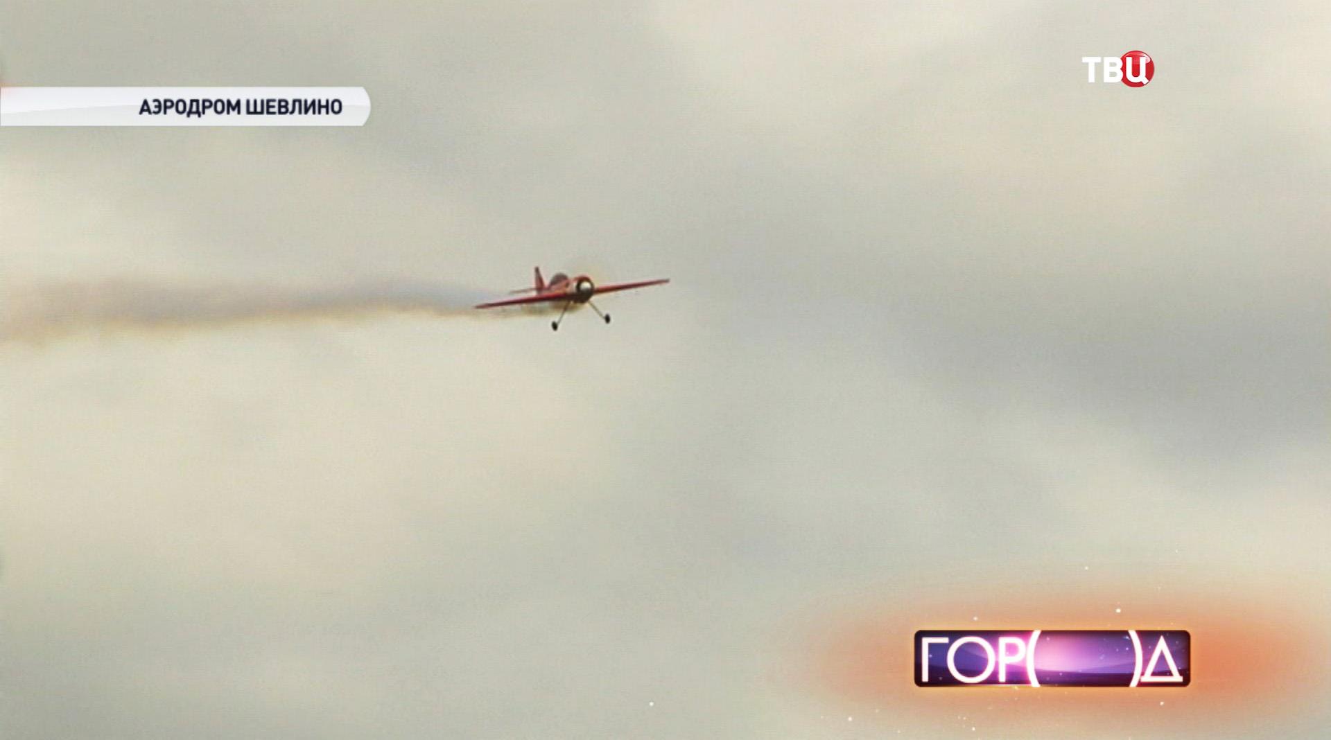Высший пилотаж на лёгком спортивном самолёте Су-29