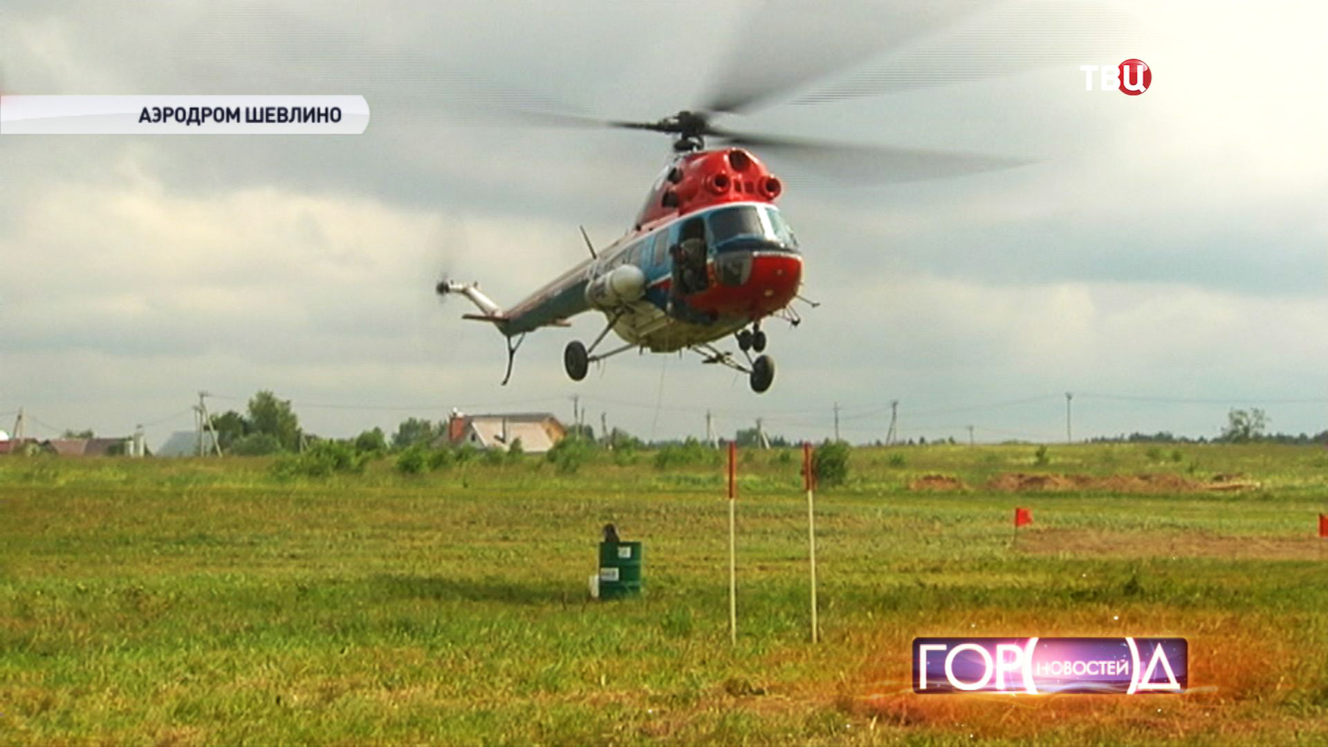 Высший пилотаж на вертолете Ми-2