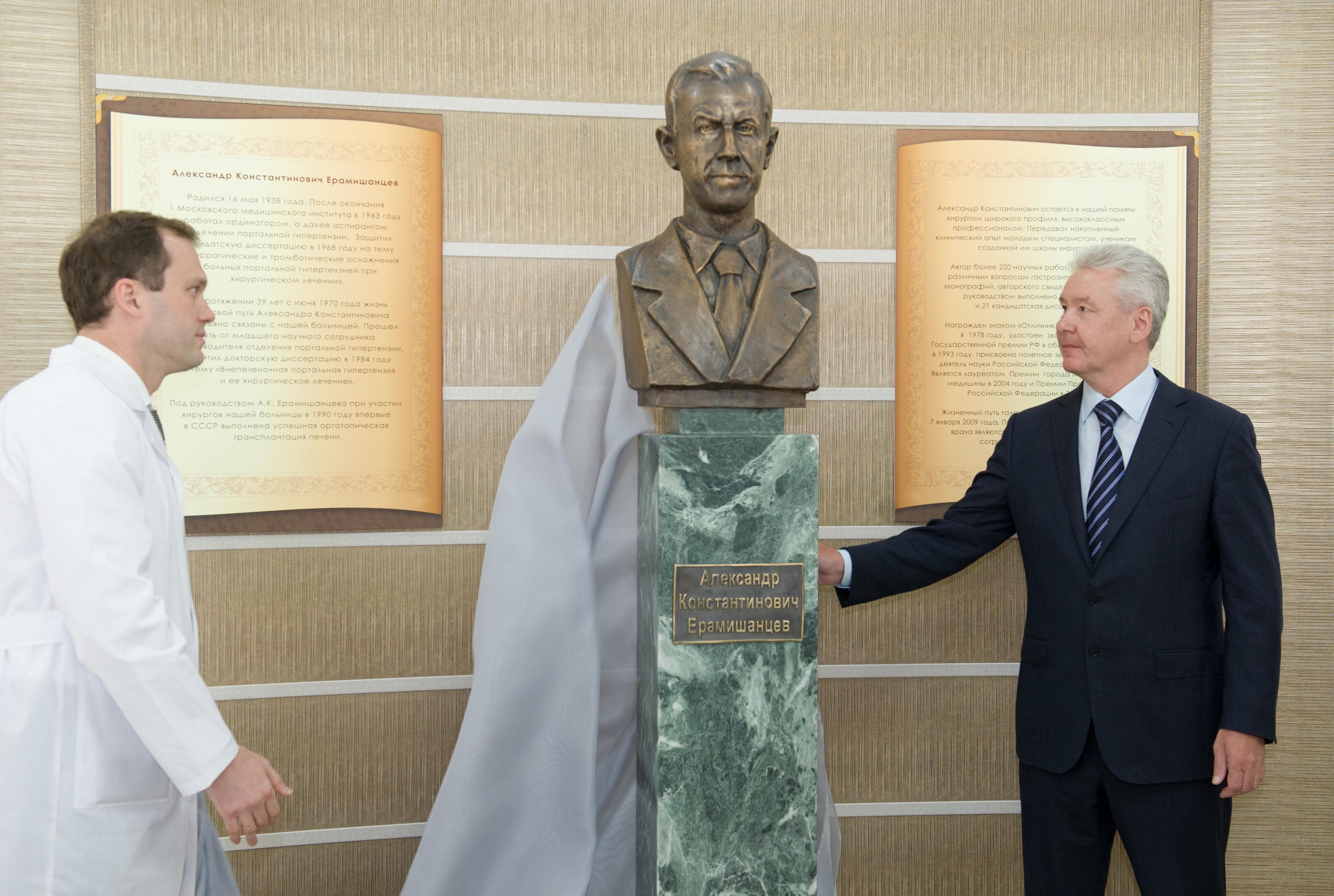 Сергей Собянин во время посещения городской клинической больницы имени А.К. Ерамишанцева
