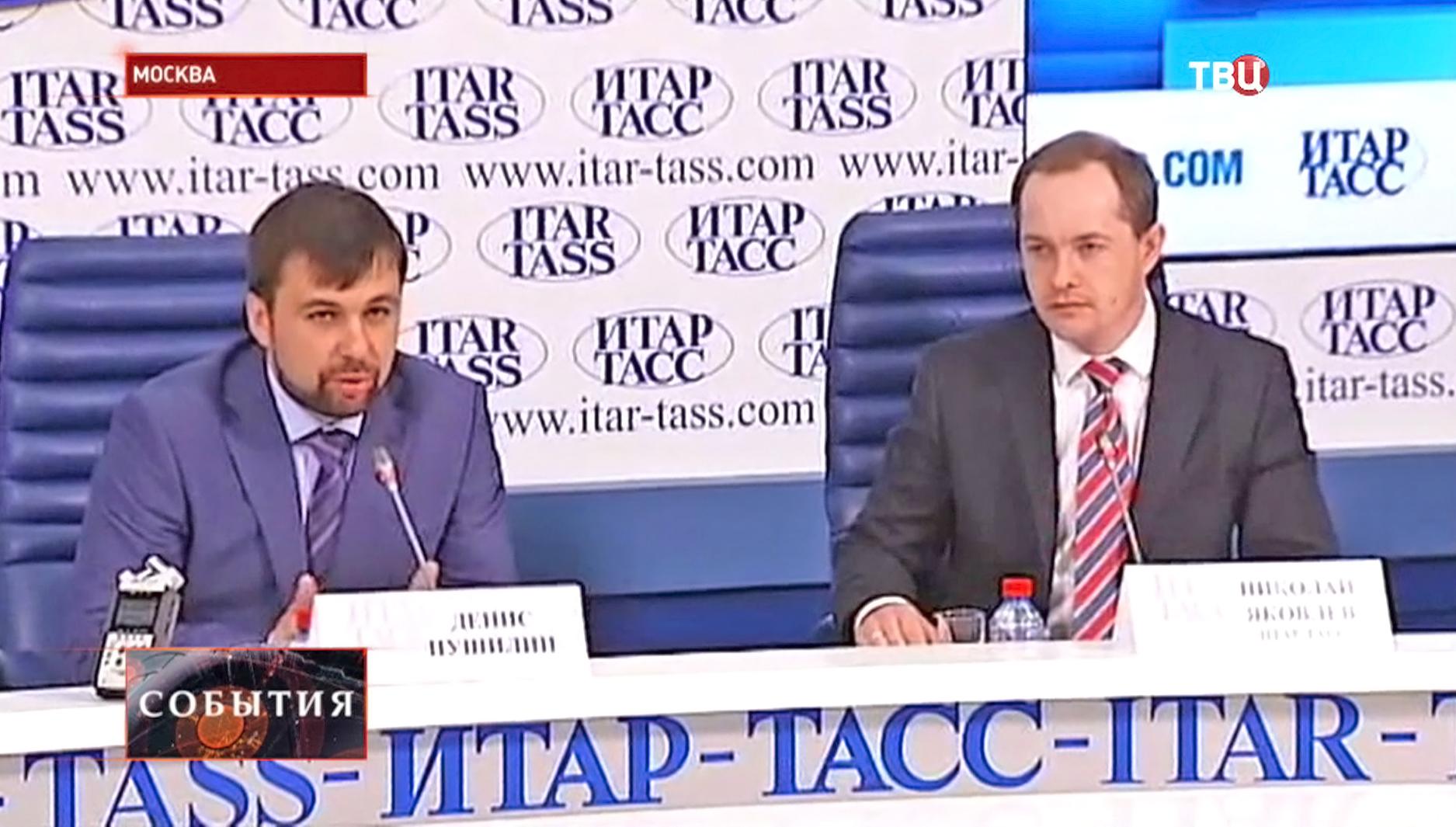 Глава самопровозглашённой Донецкой народной республики Денис Пушилин на пресс-конференции