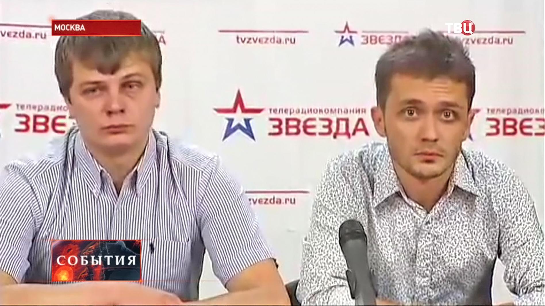 """Журналисты телеканала """"Звезда"""""""