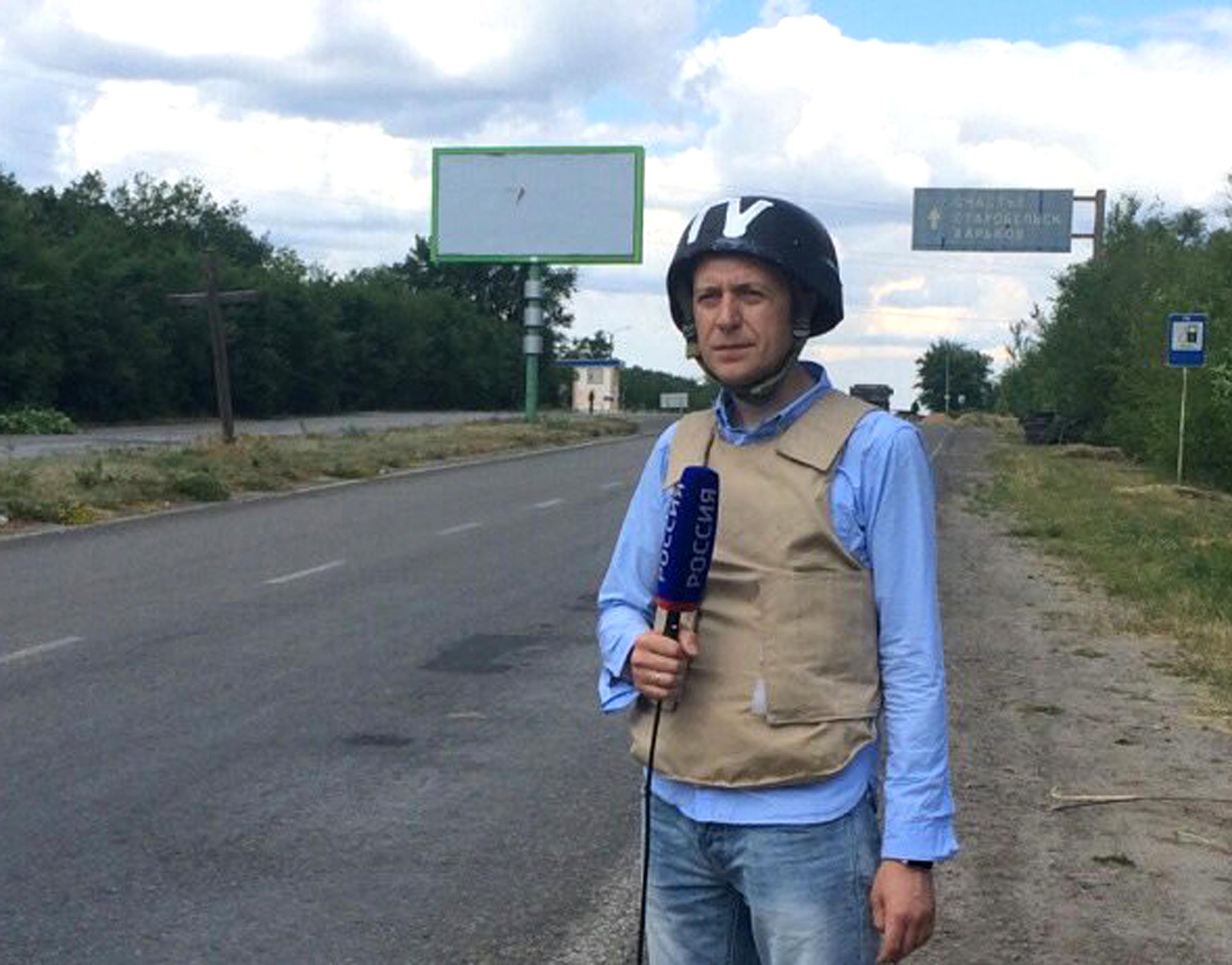 Корреспондент ВГТРК Игорь Корнелюк