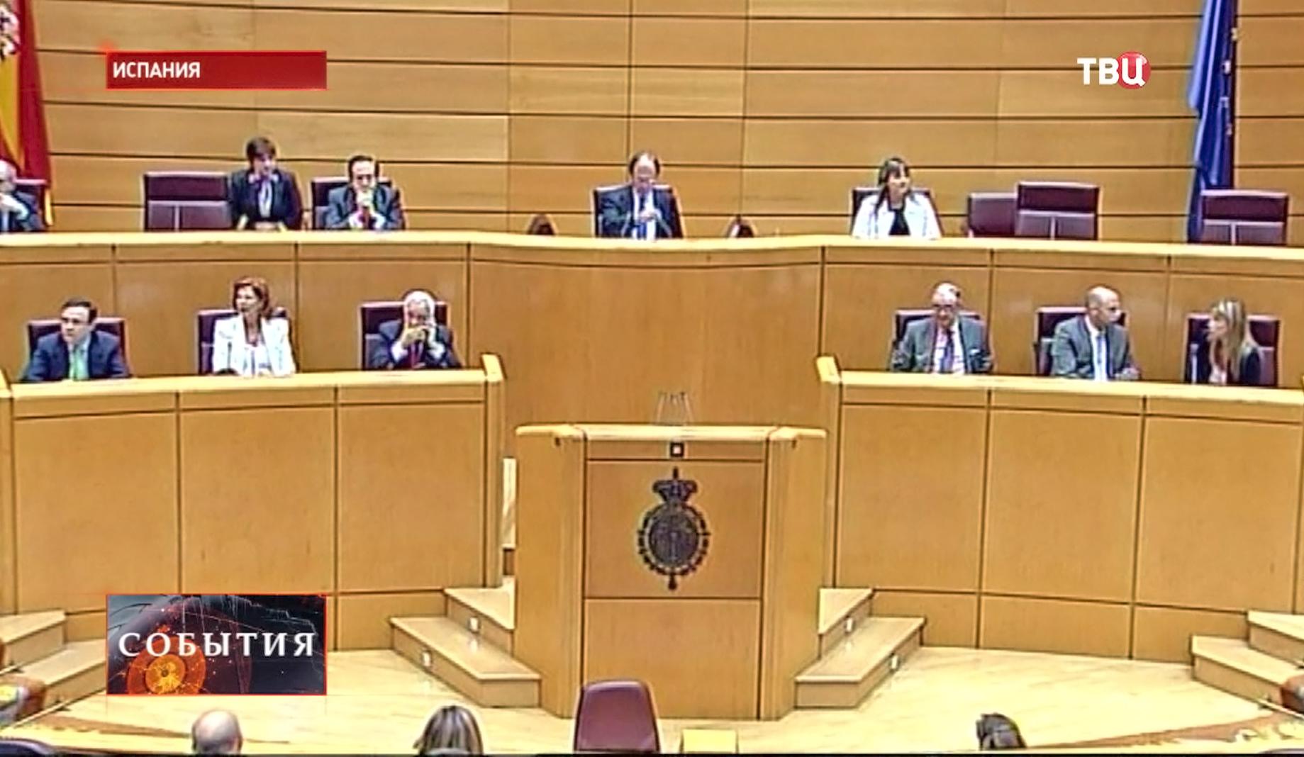 Сенат Испании