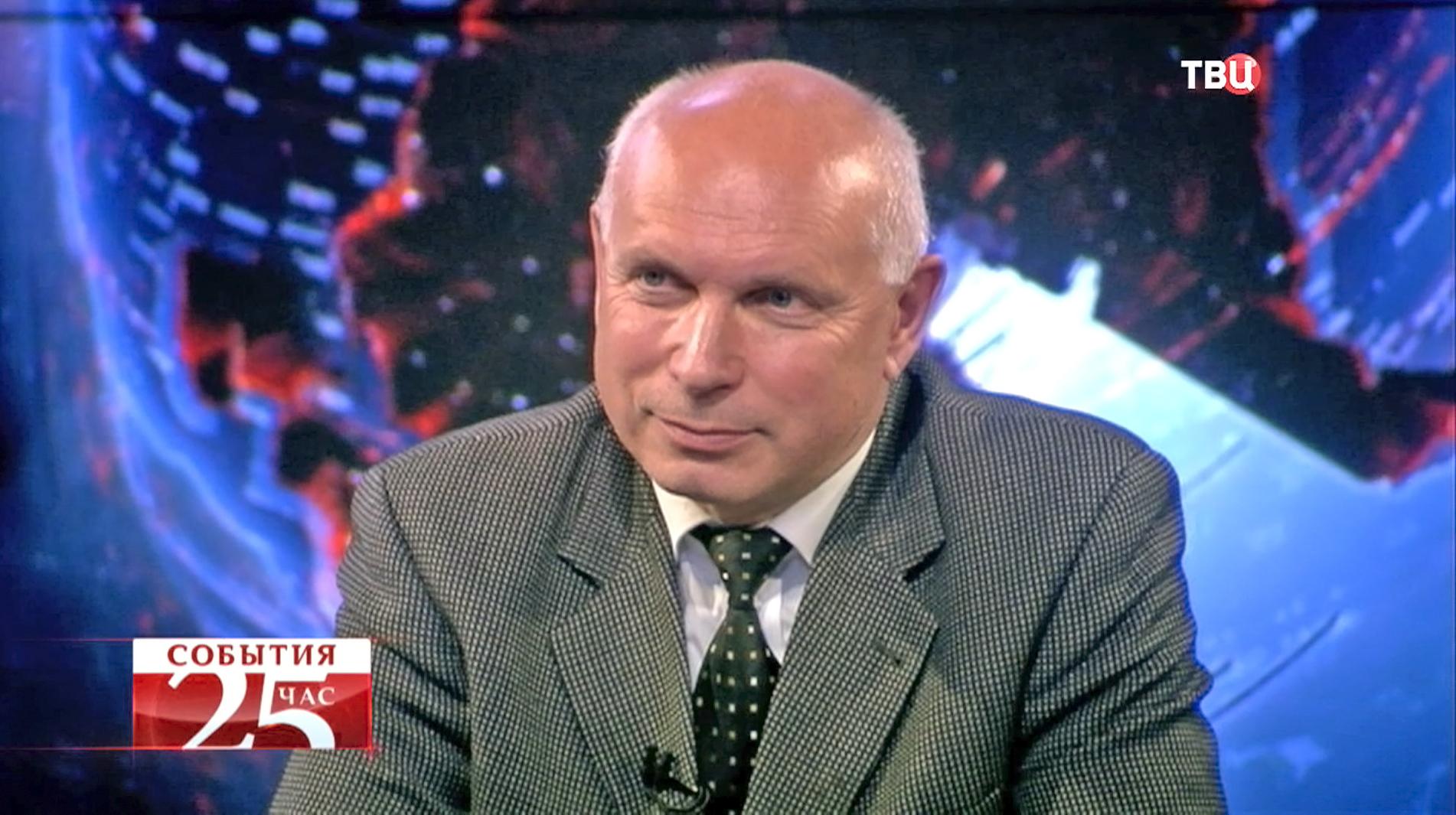 Евгений Кожокин, политолог, доктор исторических наук