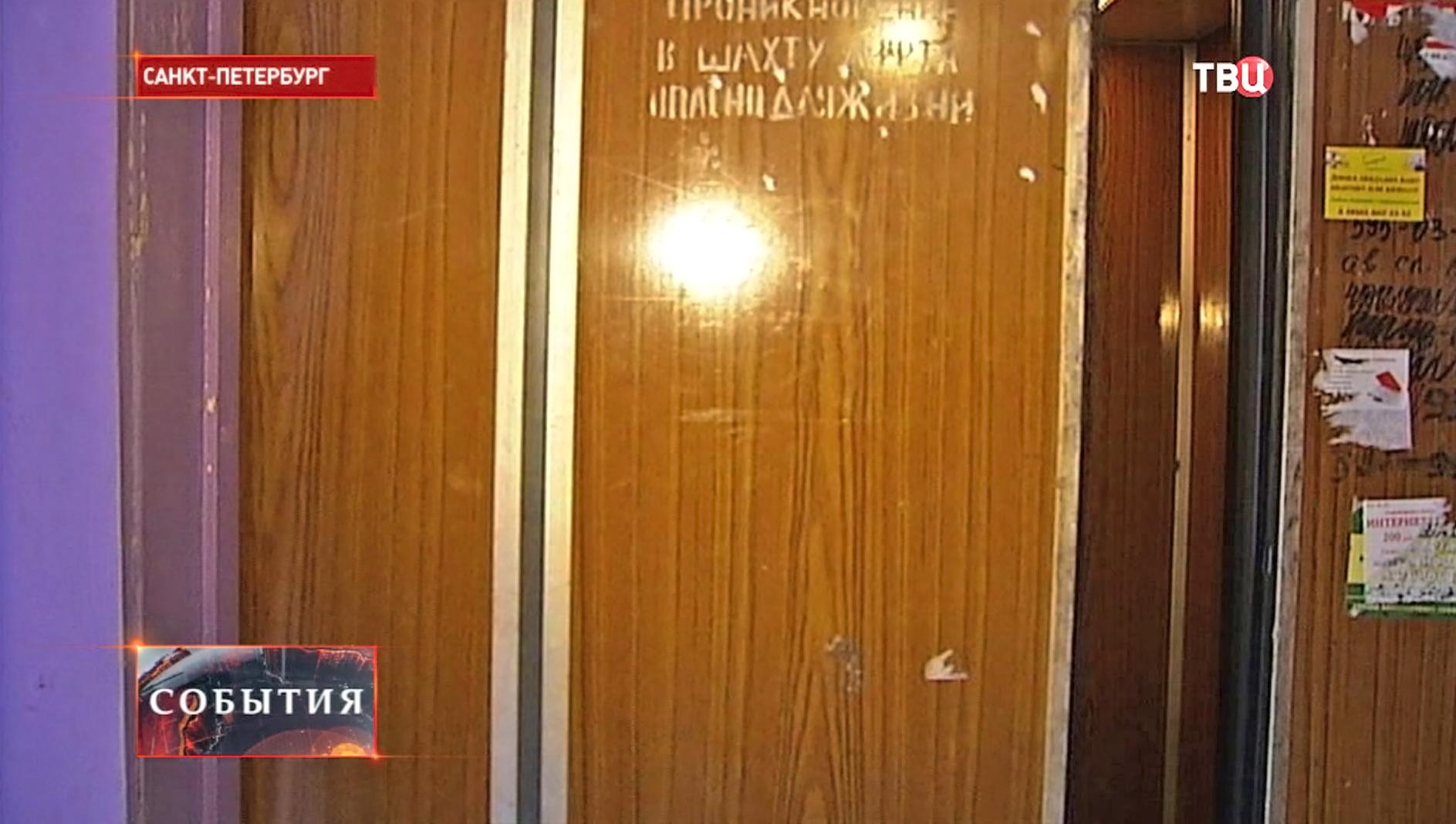 Лифт, где произошла трагедия
