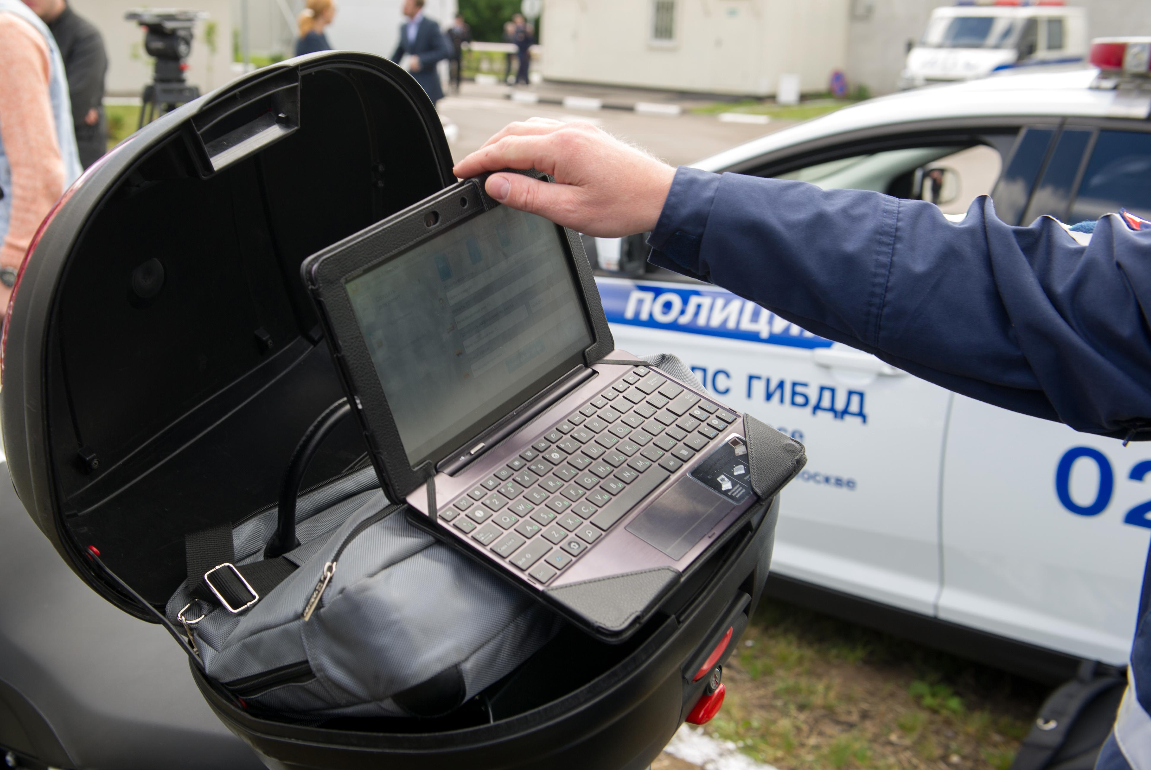 Комплекс «Мобильный инспектор»