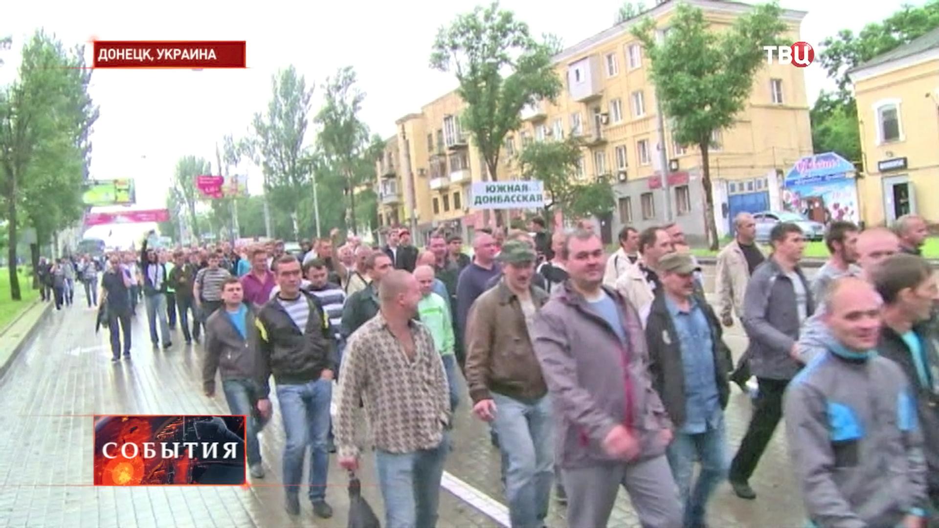 В Славянске ощущается нехватка продуктов, воды и лекарств