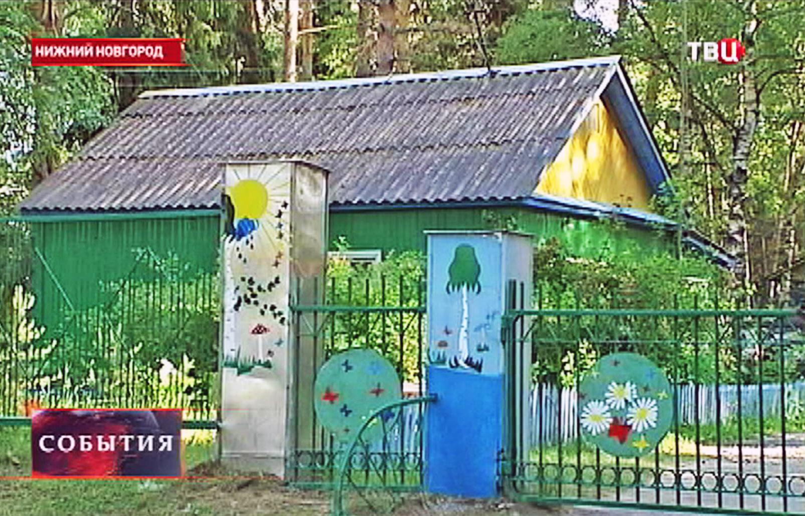 Детский лагерь в Нижнем Новгороде