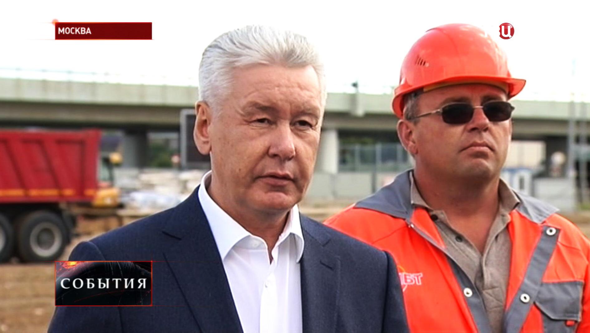 Сергей Собянин инспектирует ход работ по строительству станции метро