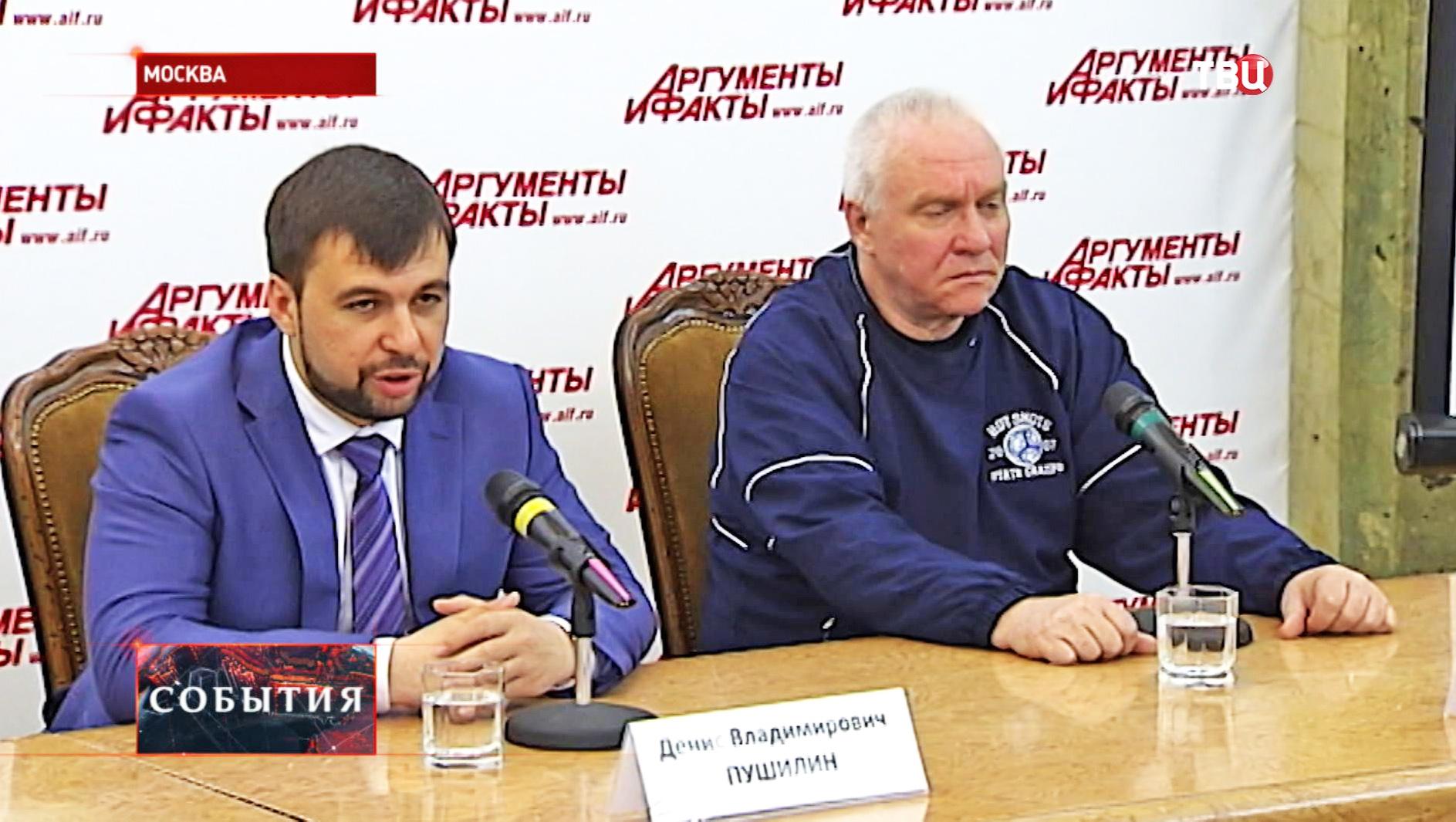 Президент Верховного совета Донецкой народной республики Денис Пушилин во время пресс-конференции