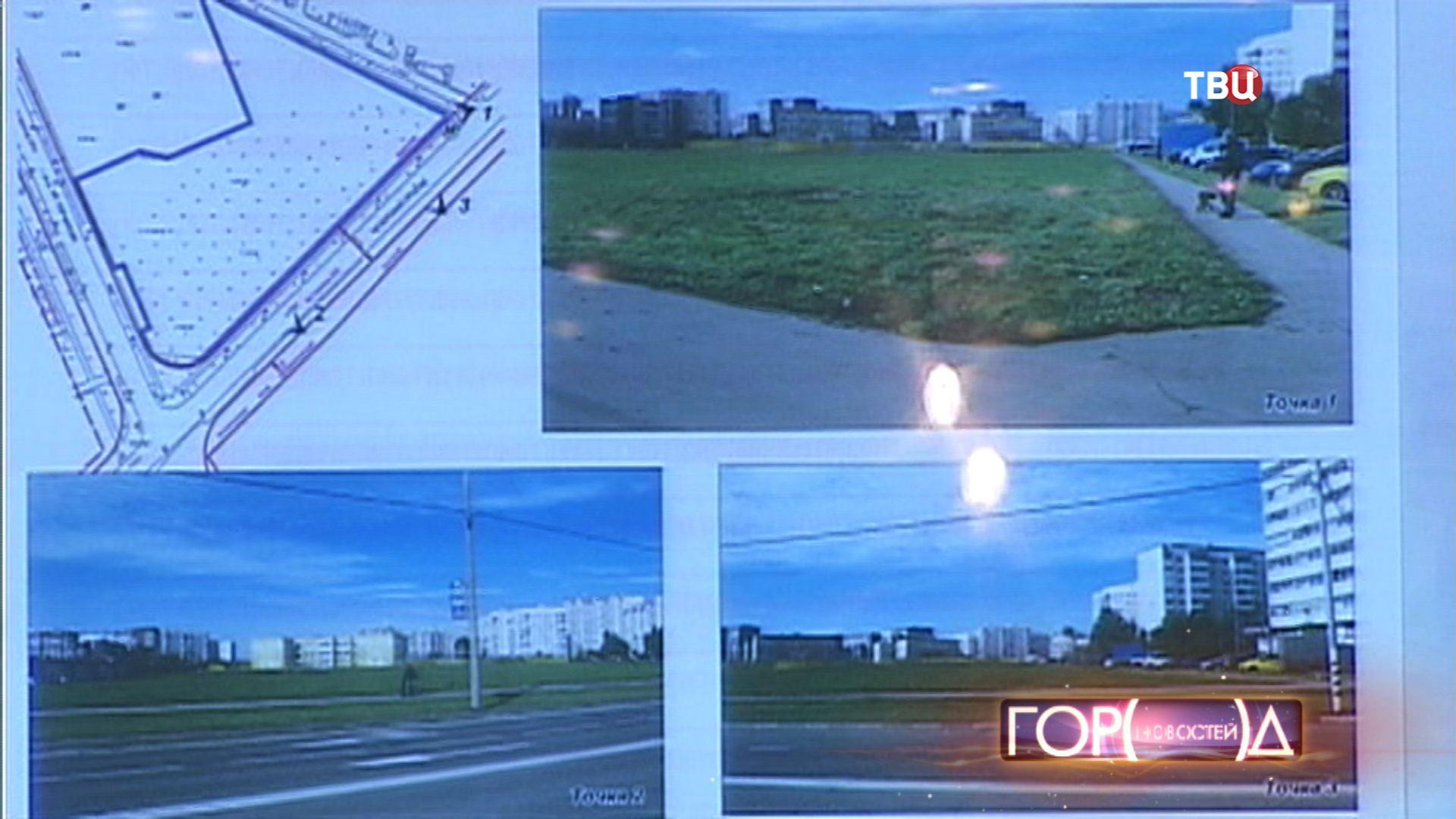 Презентация объектов ЮЗАО, выставленных на земельно-имущественные торги