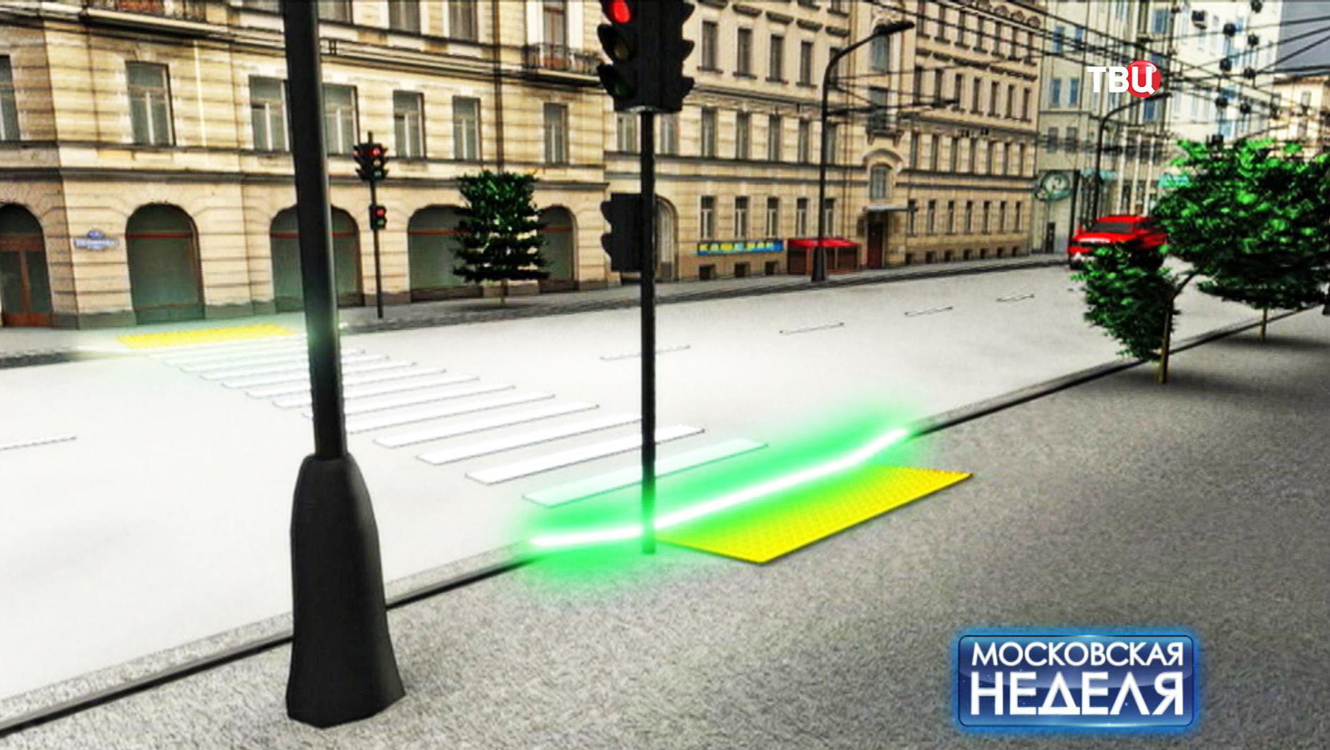 Лежачий светофор