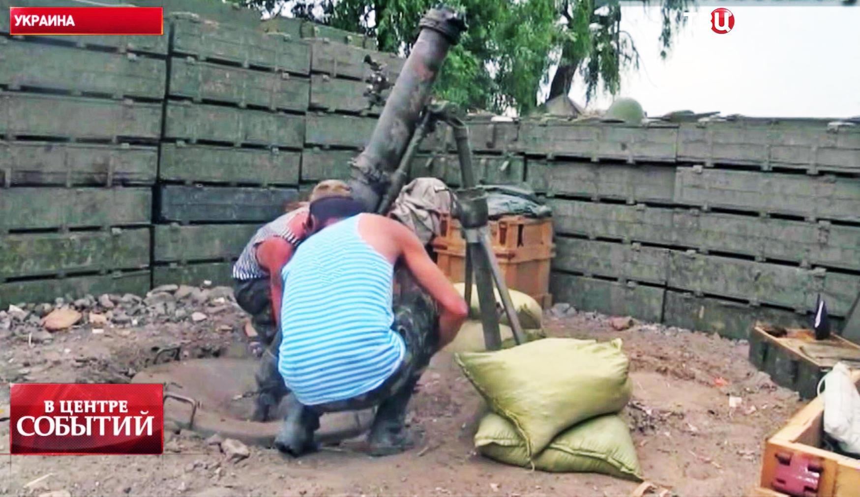 Минометный расчет украинских войск