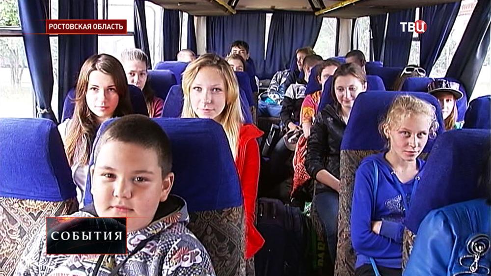 Дети с Украины в Ростовской области