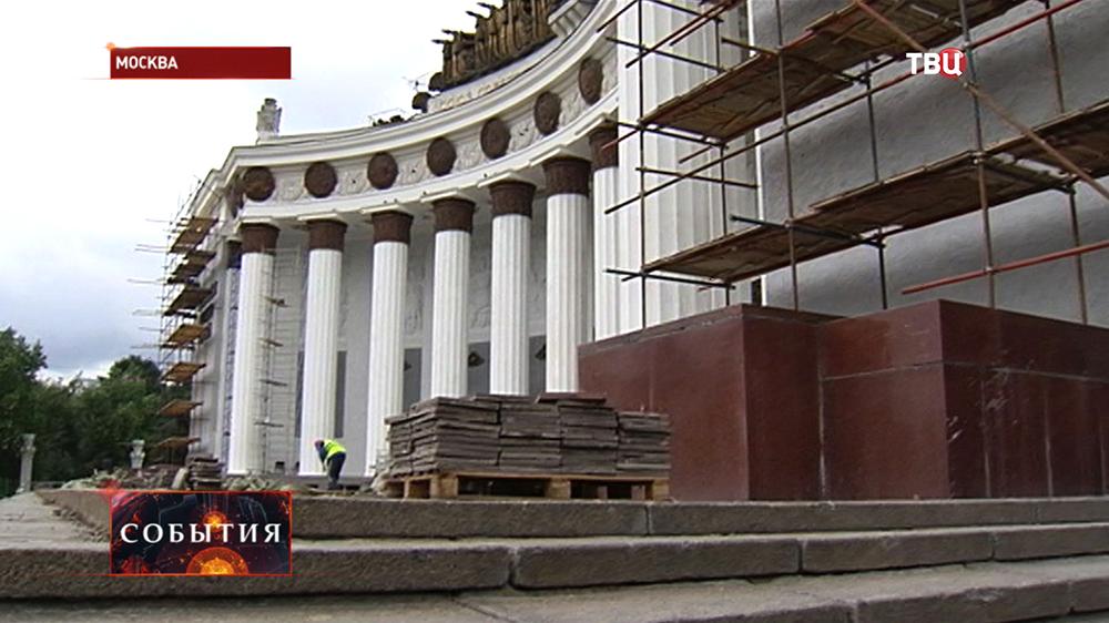 Реконструкция центрального павильона ВДНХ