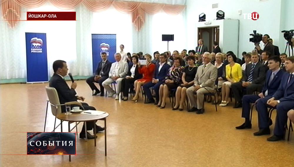 Рабочая поездка премьер-министра РФ Дмитрия Медведева в Йошкар-Олу
