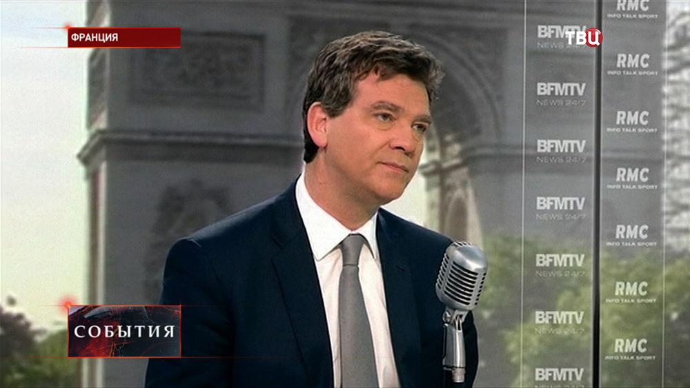 Министр экономики Франции Арно Монтебур