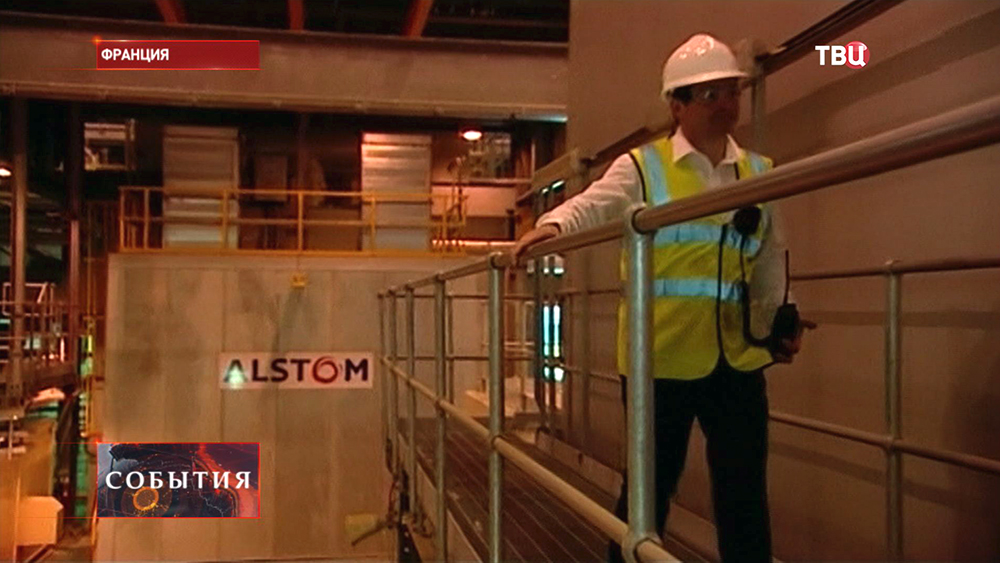 Французский холдинг Alstom