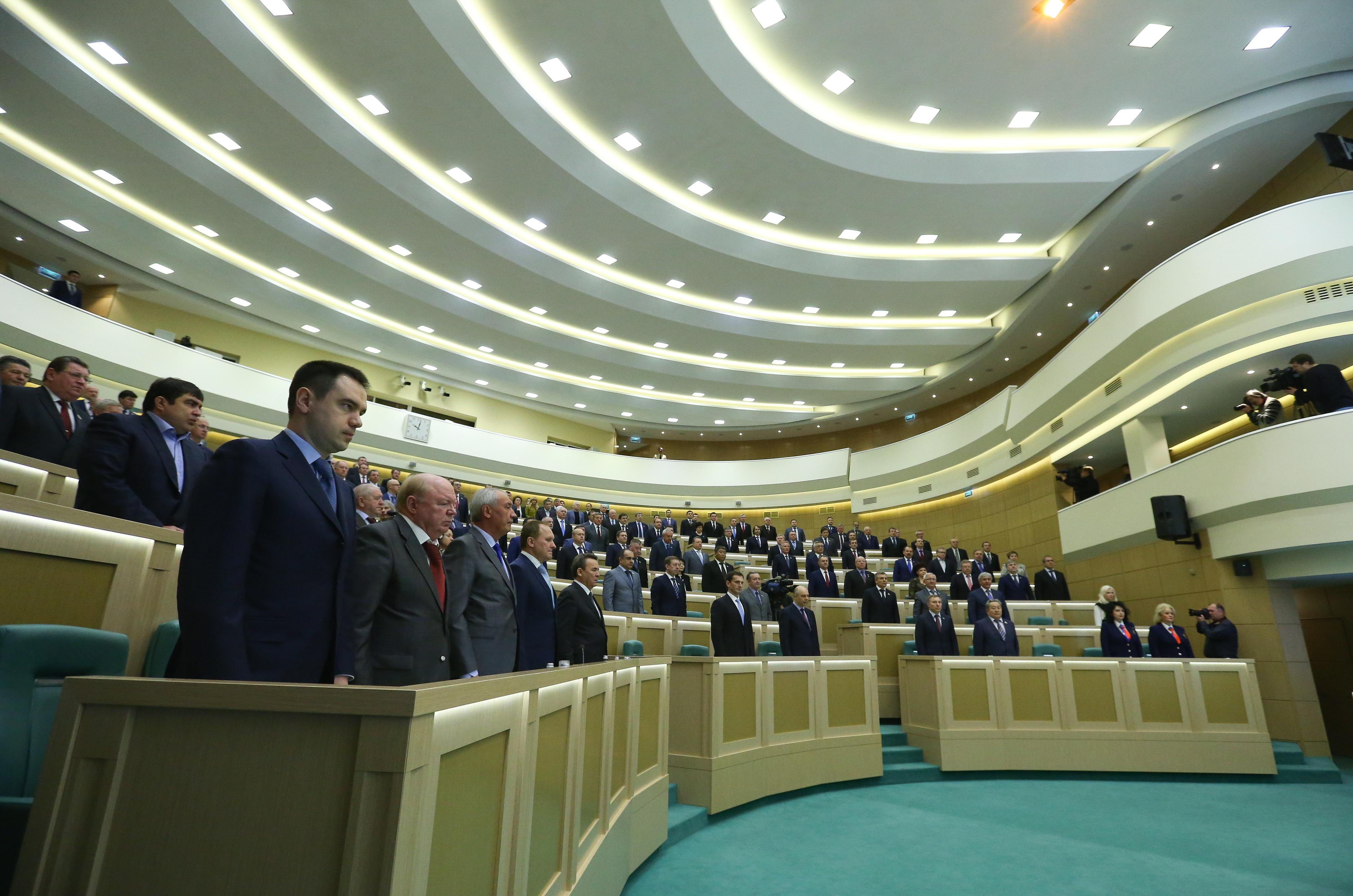Заседание Совета Федерации