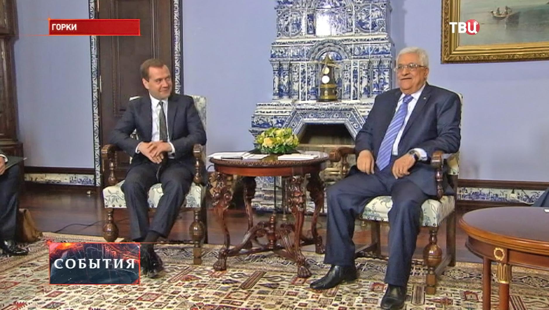 Глава правительства РФ Дмитрий Медведев и президент Палестины Махмуд Аббас