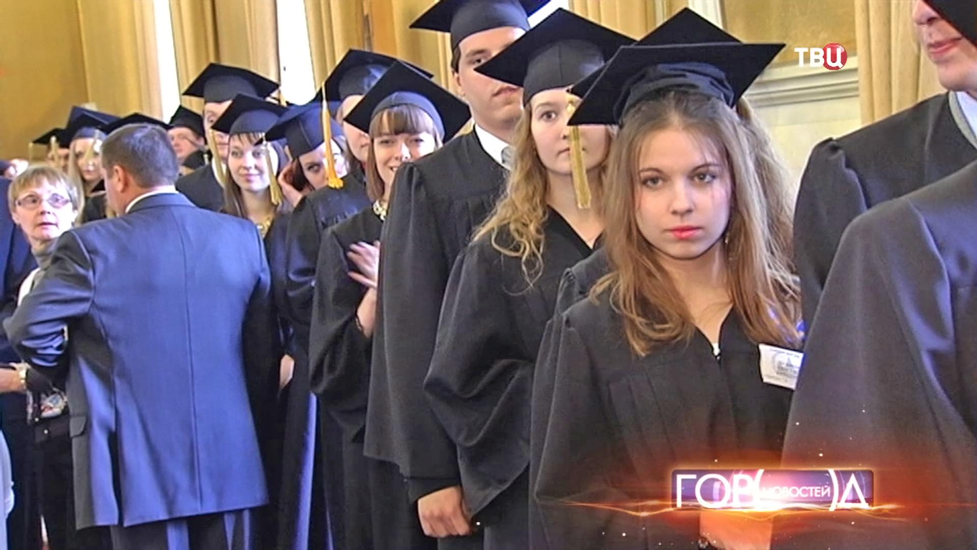 Выпускники МГУ на вручении дипломов