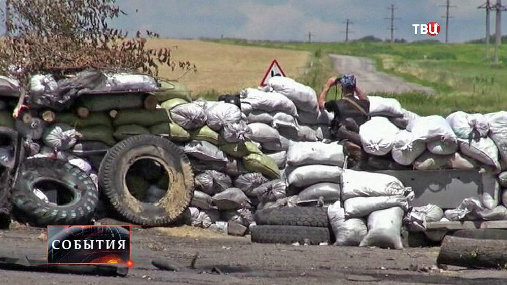 Блокпост на востоке Украины