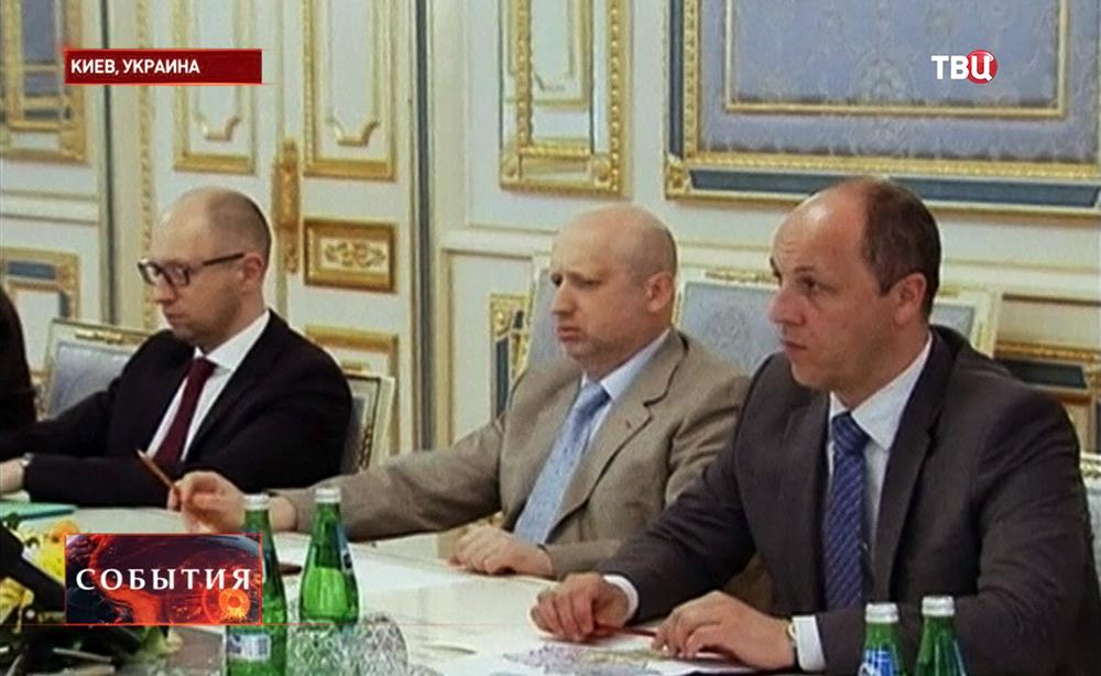 Арсений Яценюк, Александр Турчинов и Андрей Парубий