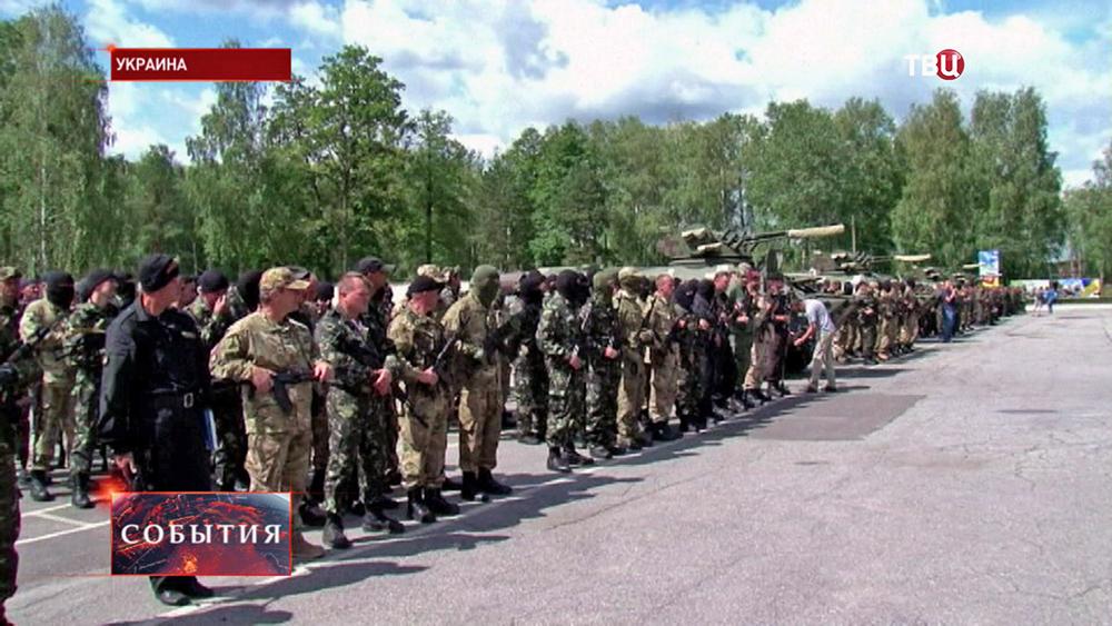 """Бойцы батальона """"Донбас"""""""