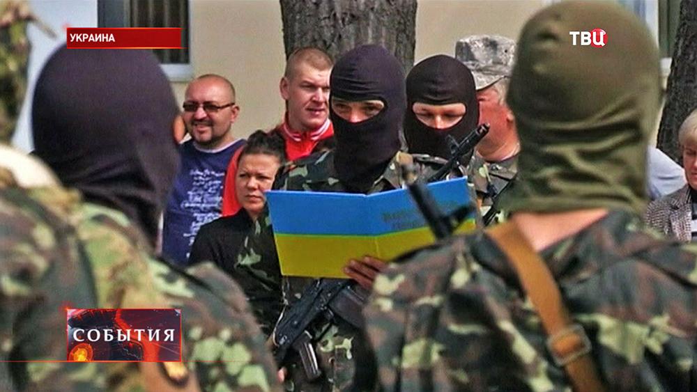 Батальон украинских наемников приносит присягу