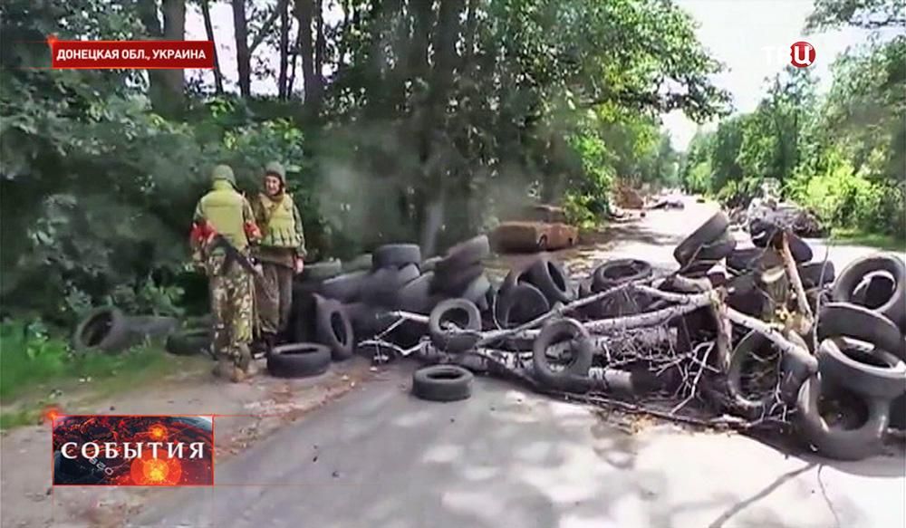 Бойцы Нацгвардии Украины захватили блокпост в Донецкой области