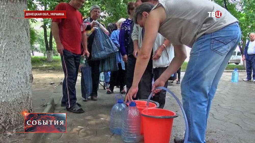 Жители Донецкой области запасаются водой