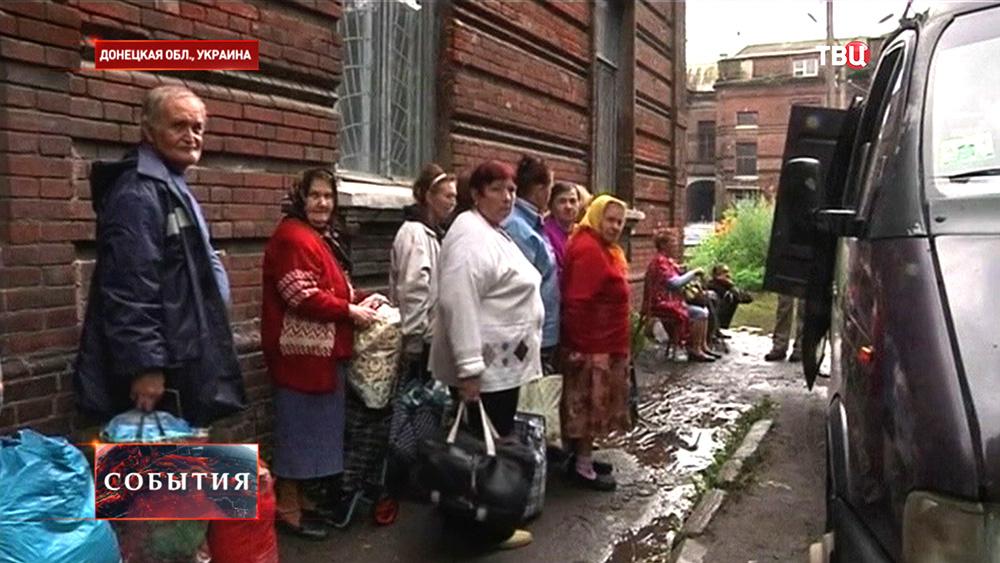 Беженцы в Донецкой области