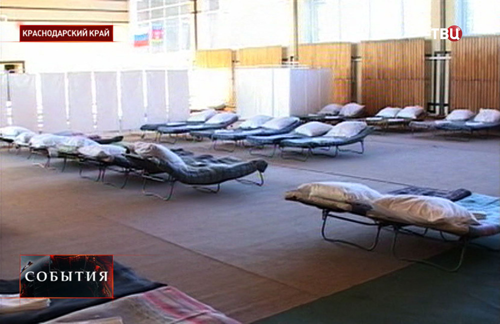 В Краснодарском крае ждут беженцев с Украины