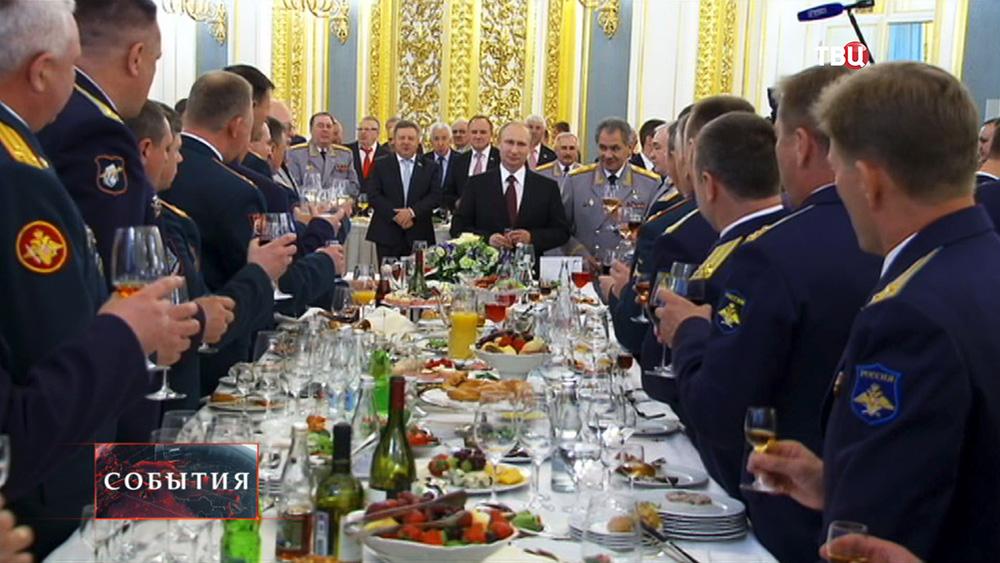 Владимир Путин и руководящий состав военных вузов