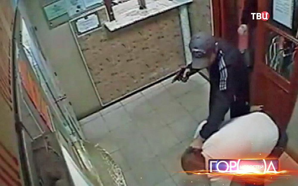 Вооружённое ограбление