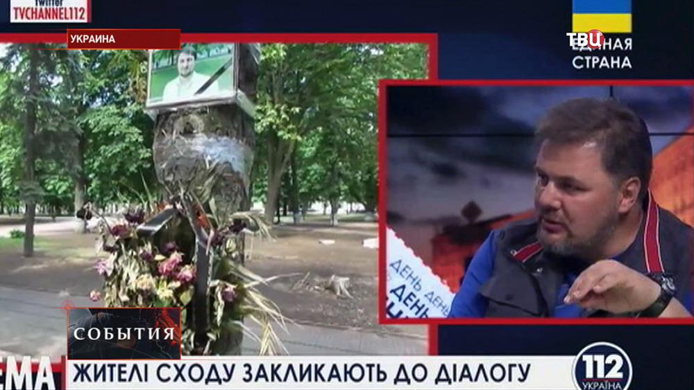 Украинский журналист о ситуации на востоке