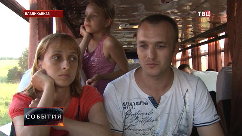 Знакомства Для Беженцев С Украины