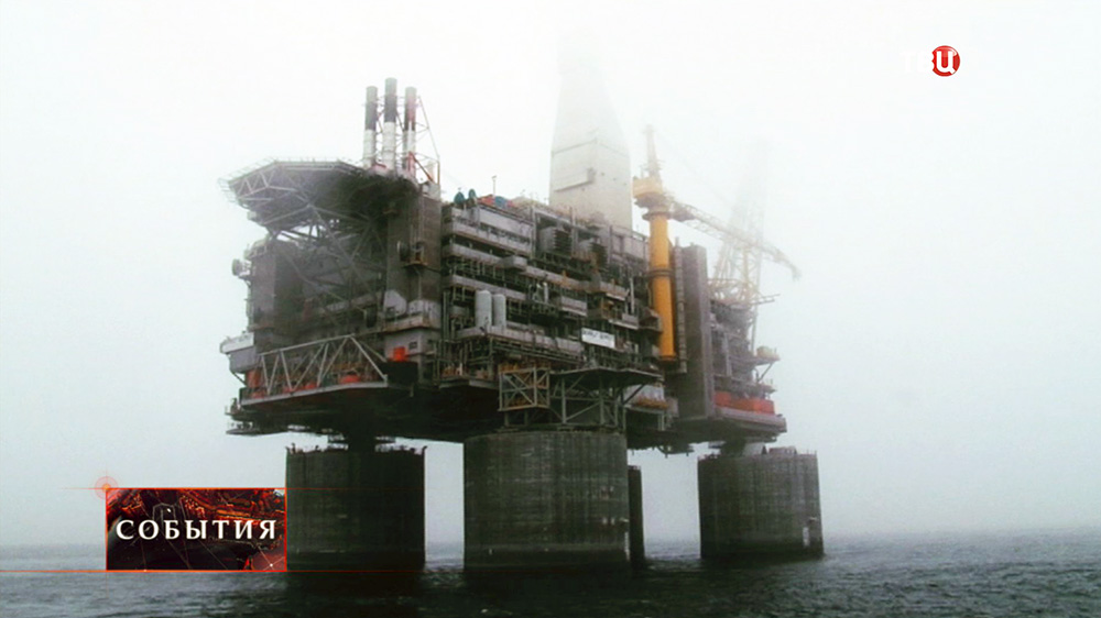 Нефтегазодобывающая платформа