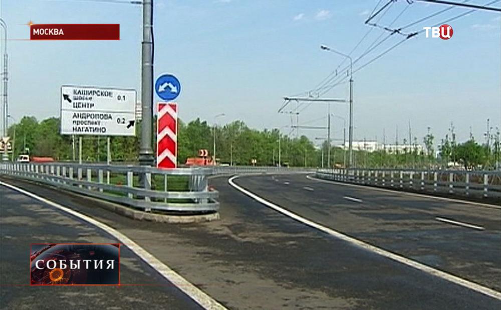 Развязка Каширское шоссе и проспект Андропова