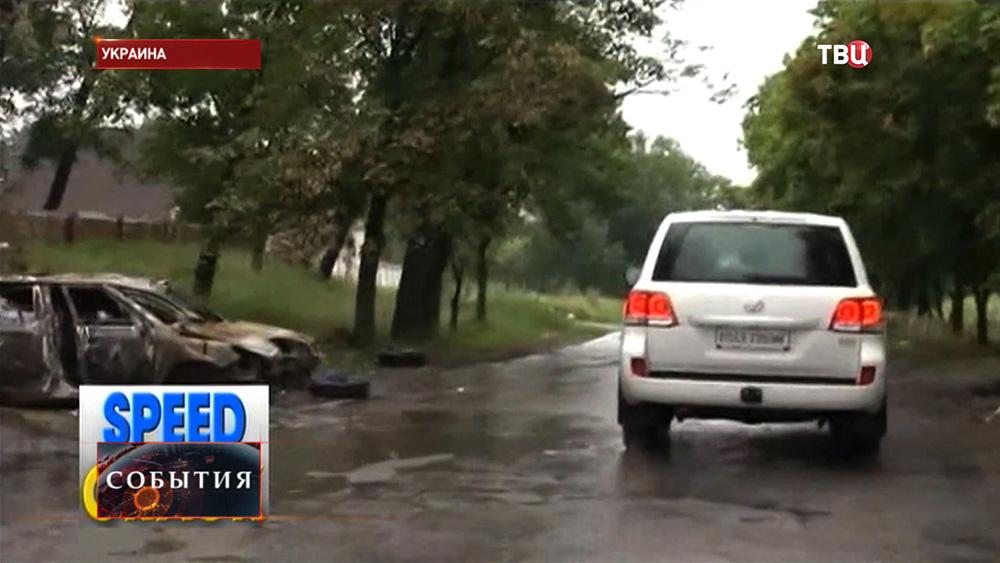 Машины наблюдателей ОБСЕ на Украине