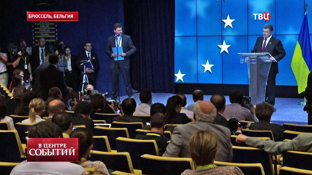 Пресс-конференция Петра Порошенко в Брюсселе