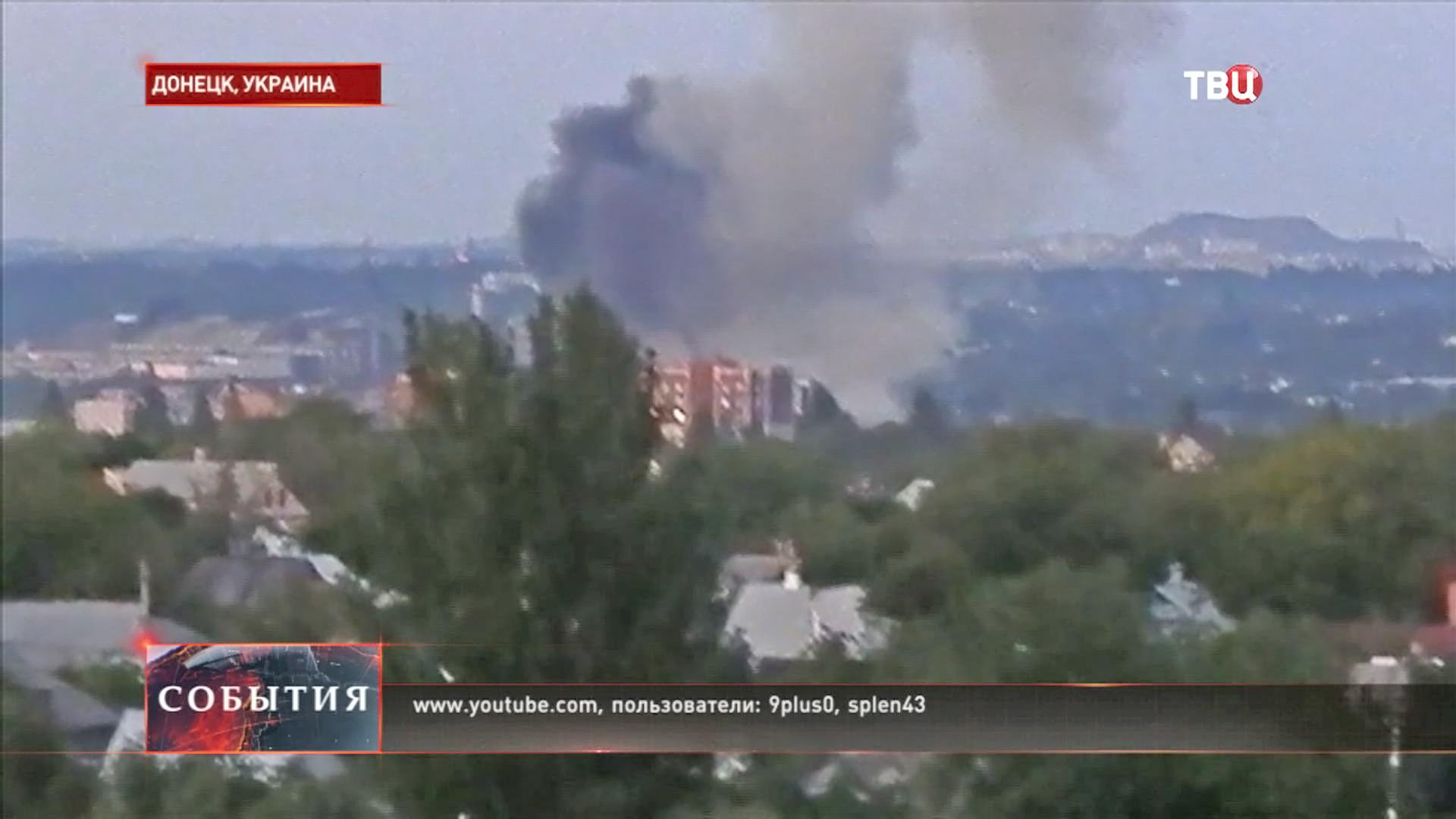 Взрыв на складе с боеприпасами в Донецке