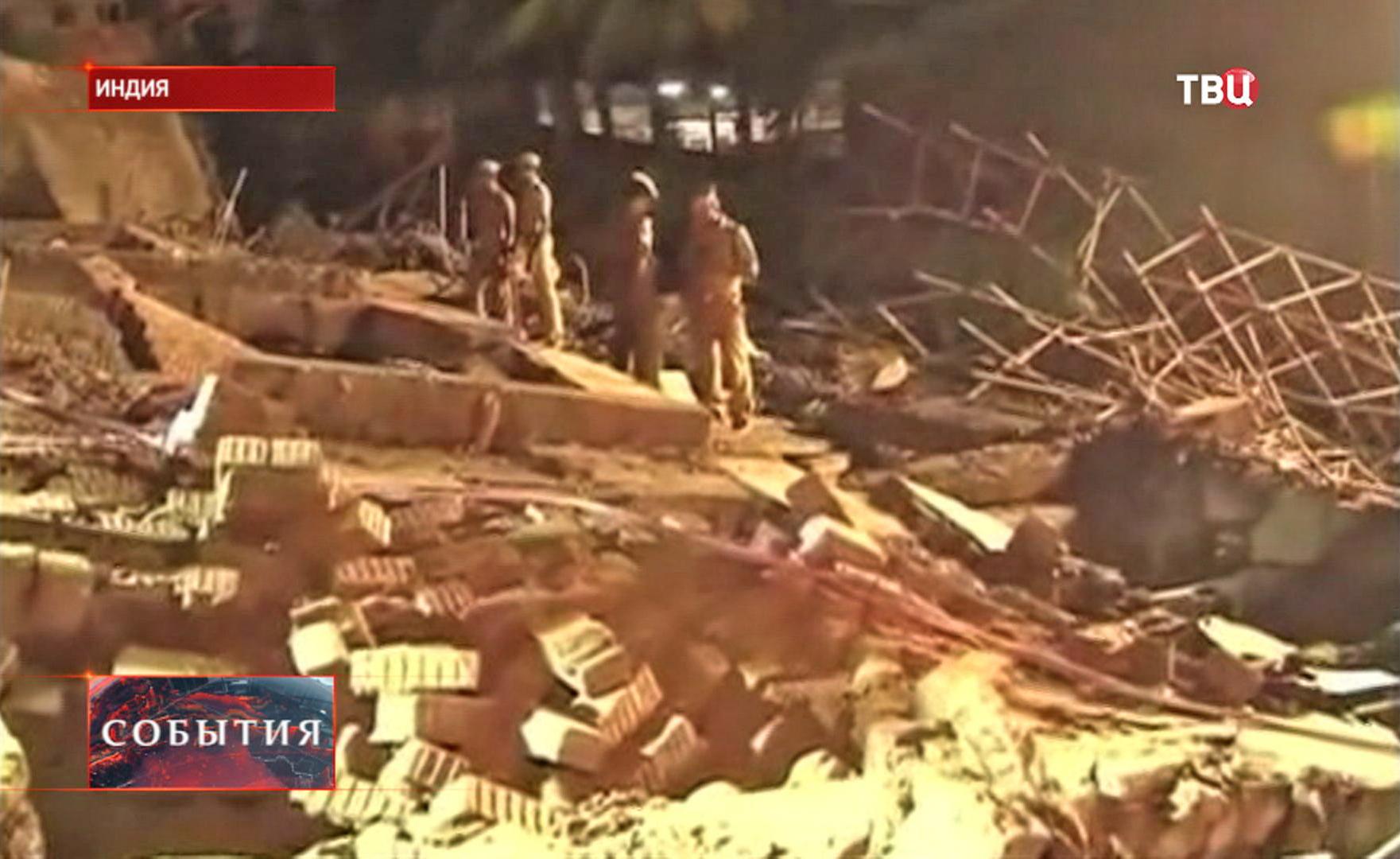 Обрушение здания в Индии