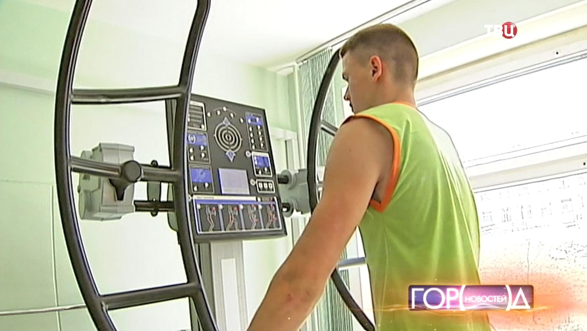 знакомства для инвалидов в москве