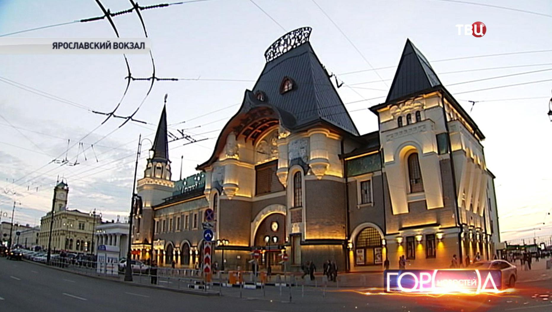 Архитектурная подсветка здания Ярославского вокзала