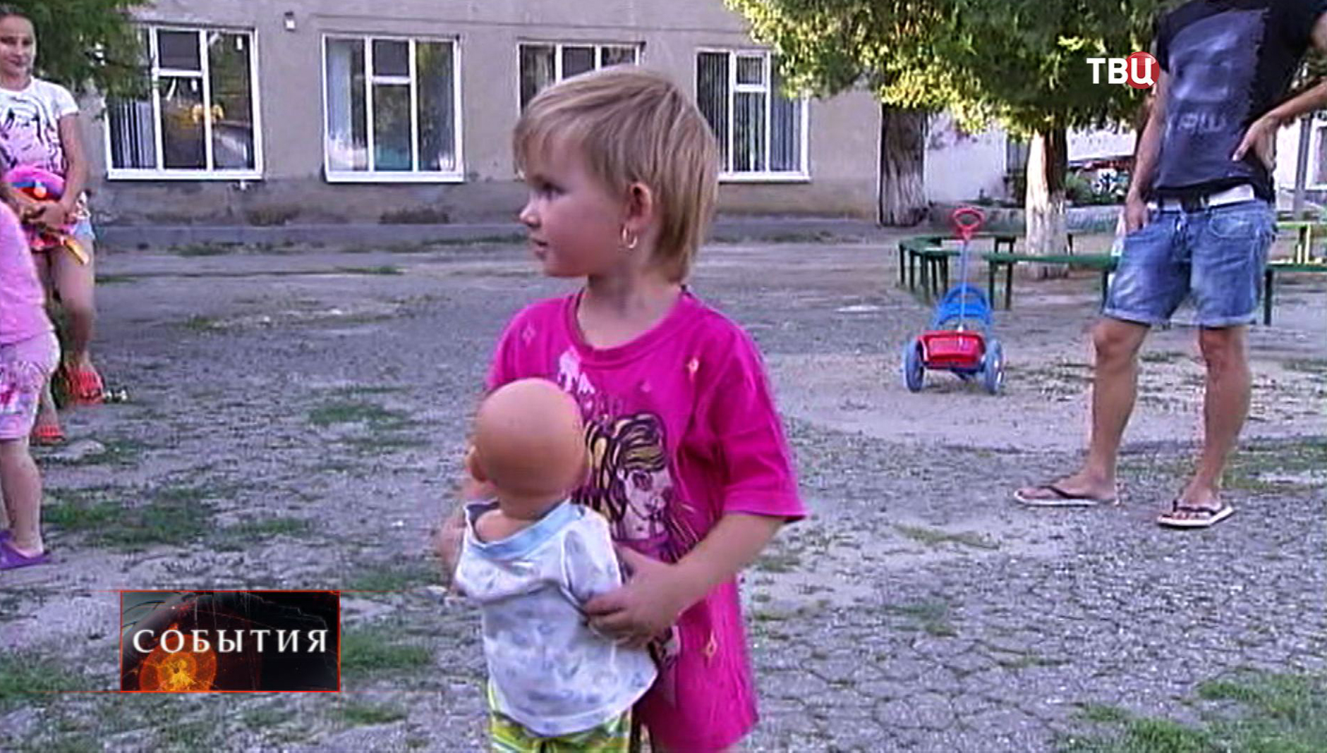 сайт знакомств беженцев из украины