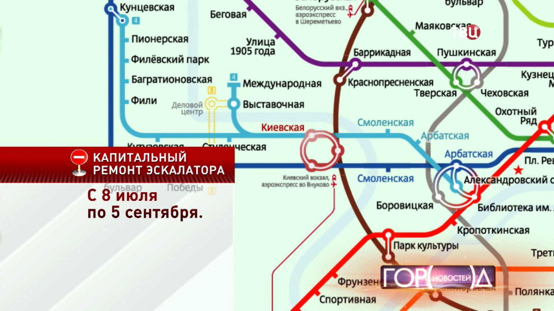 шлюхи метро речной вокзал