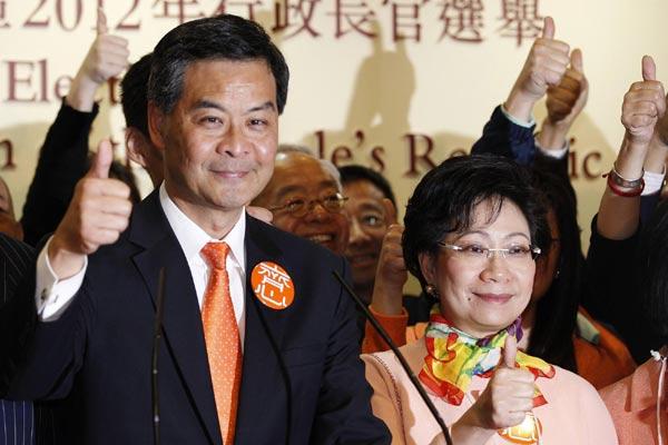 Глава городской администрации Гонконга Лян Чжэньин
