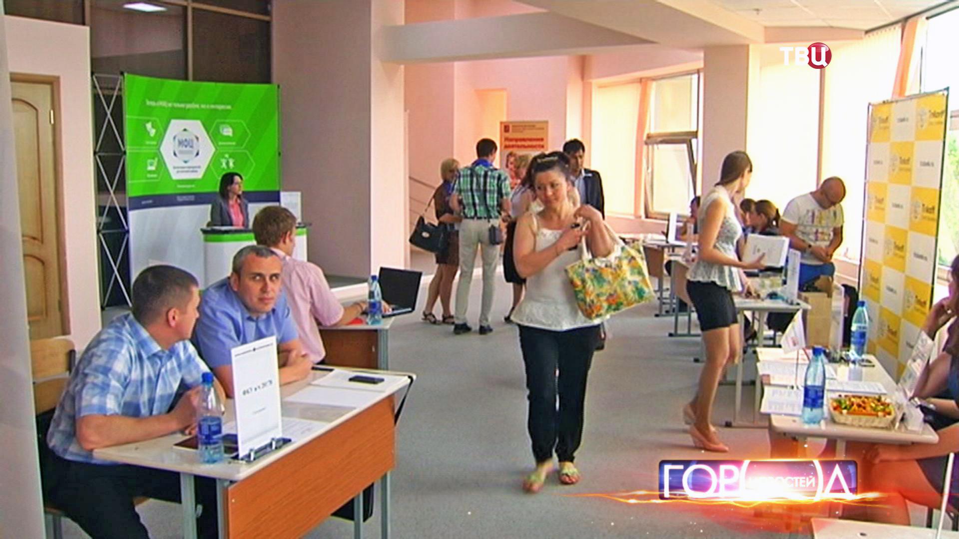 Работодатели в Московском гуманитарно-экономическом институте