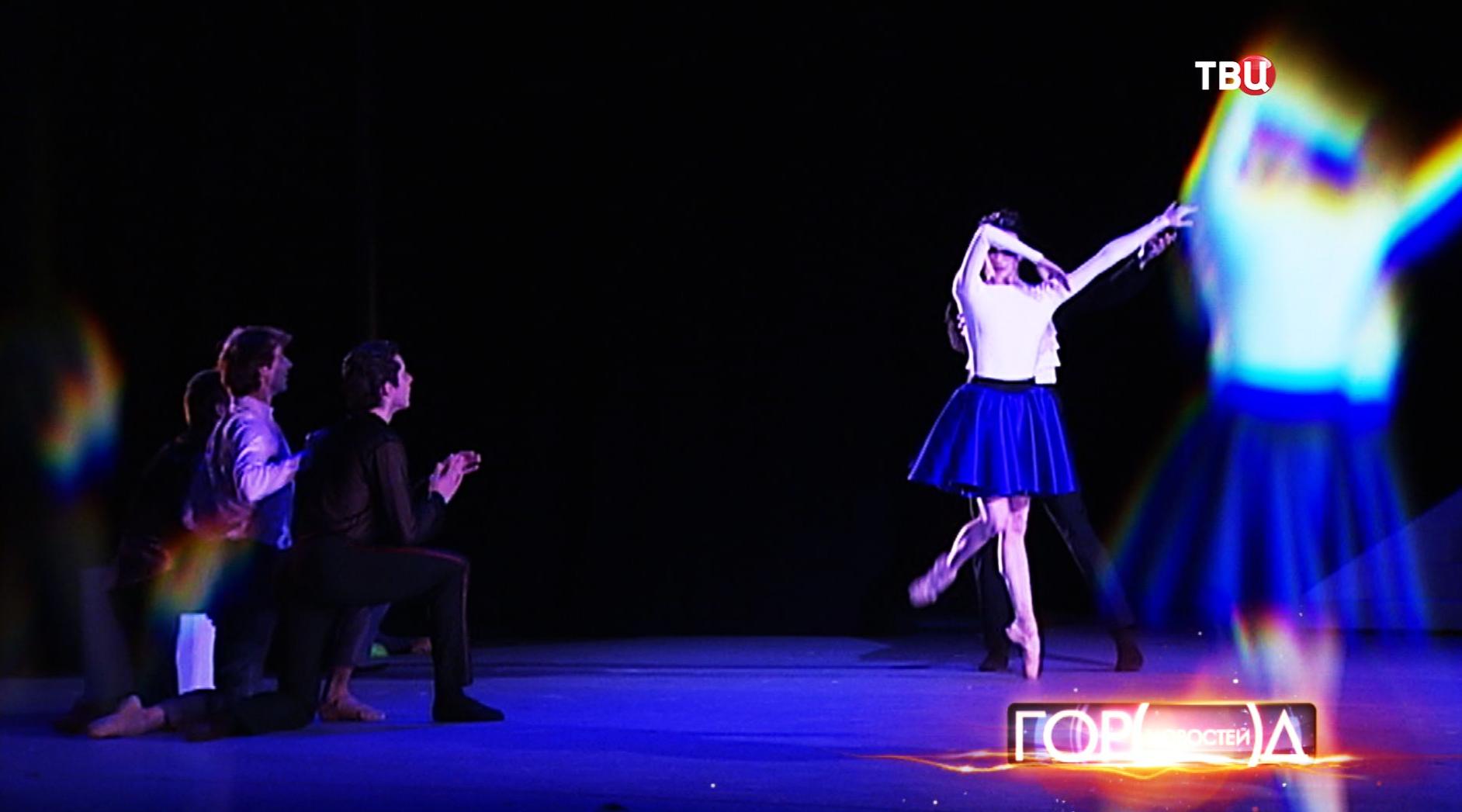 """Сцена из балета """"Укрощение строптивой"""""""